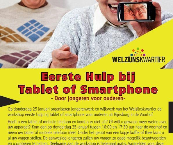 postersmartphone