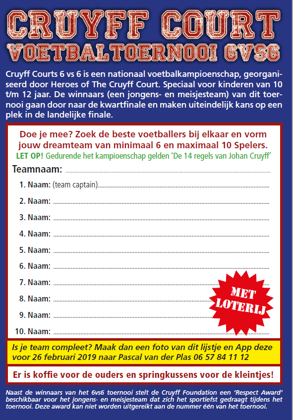 Cruyff2